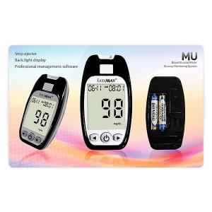 Easymax MU -Made in Taiwan, Life Time Meter Warranty- 50 Strips Combo-HV