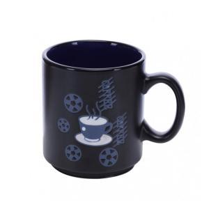 Royalford RF5935 Stone Ware Coffee Mug, 9oz-HV