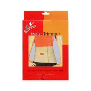 Flamingo Waist Trimmer-HV