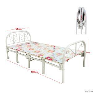 Portable Folding Bed GM550-HV