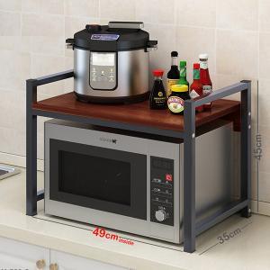 Floor Type Kitchen Rack Brown Black GM539-2-brbl-HV