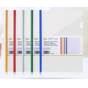 A4 Drawbar Folder 10 Pieces 18C Blue-HV