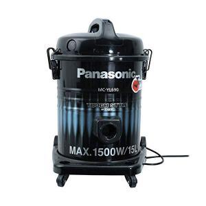 Panasonic MCYL690 Vacuum Cleaner-HV