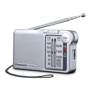 Panasonic RF-P150D Portable Radio -HV