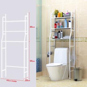 Toilet Storage Rack GM539-3-HV