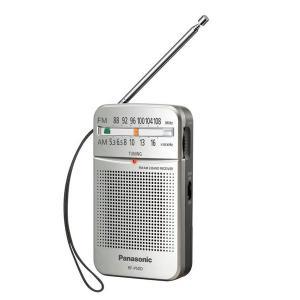 Panasonic RF-P50D Portable Radio -HV