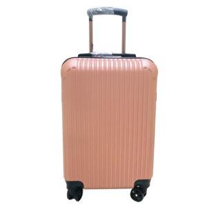 MDL-1801 Travelling Trolley Bag 20-Inch, Rose Glod-HV