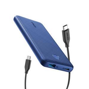 Anker A1231H31 PowerCore Slim PD 10000mAh Power Bank Blue-HV