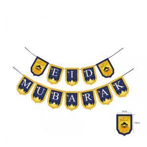 Eid Mubarak Decorative Swing Banner-HV
