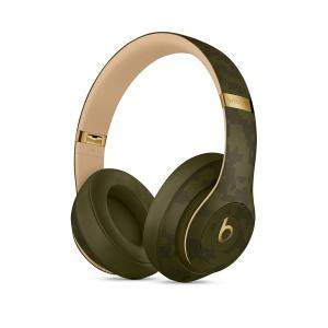 Beats Studio 3 Wireless Foreast Green-HV