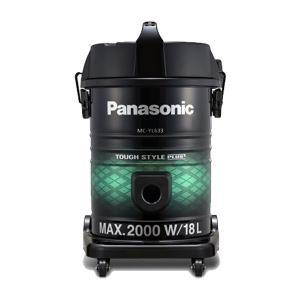 Panasonic MC-YL633 Vacuum Cleaner -HV
