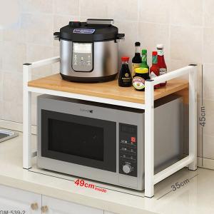 Floor Type Kitchen Rack Beige GM539-2-bi-HV