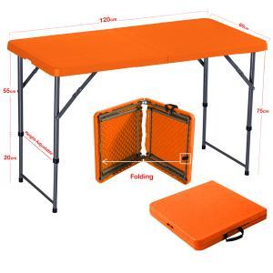 Home Dining And Portable Outdoor Tool Orange GM542-o-HV