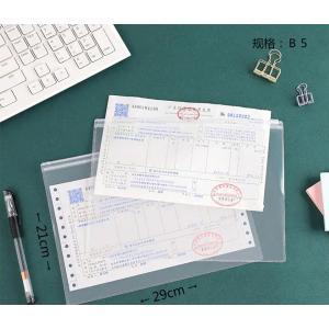 Frosted Transparent Zipper File Pocket B5 Frosted-HV