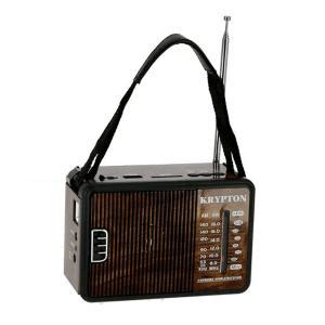 Krypton KNR5095 Rechargeable Radio, Black/Brown-HV