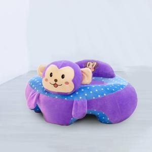 Sofa Chair Animal Baby Learning To Sit GM290-HV