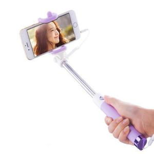 Universal Wired Selfie Stick With Button-HV