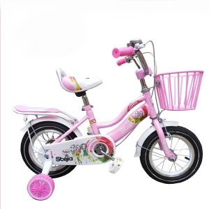 12 Inch Girls Cycle Pink GM2-p-HV
