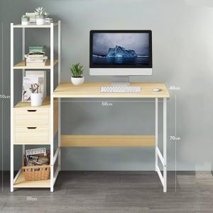 Computer Desk with Side Shelf Beige GM549-5-bi-HV