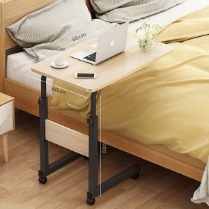 Small Side Laptop Table Blackbeige GM549-8-blbi-HV