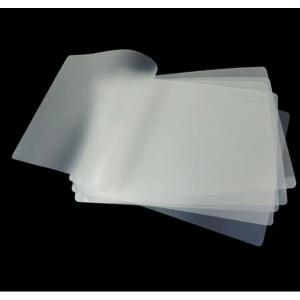 Lamination Film A3 100 Sheets-HV