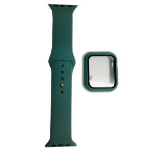 Apple Watch 44mm Strap With Case, Dark Green-HV