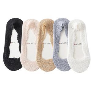 Ladies Socks 2 Pairs-HV