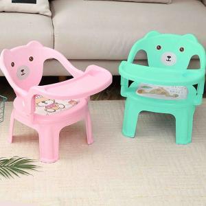 Small Baby Feeding Chair GM292-1-HV