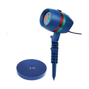 Star Shower Laser Light-HV