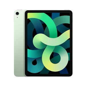 Apple iPad AIR 4 Wifi 2020 64GB-HV