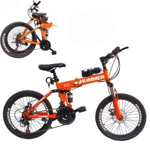 Wire Hummer 20 Inch Bicycle Orange GM26-6-o-HV