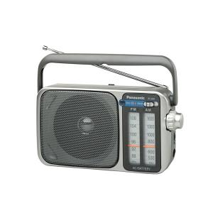 Panasonic RF-2400 Portable Radio-HV