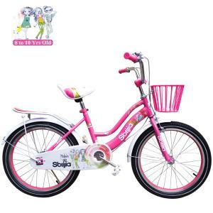 20 Inch Girls Cycle Pink GM20-p-HV