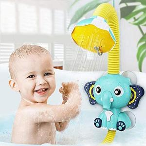 Baby Toy Shower Electric Elephant-HV