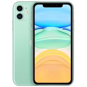 Apple iPhone 11 4GB RAM 64GB Storage, Green-HV