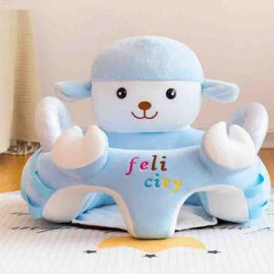 Baby Sofa Seat GM290-5-HV