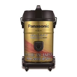 Panasonic MC-YL799 Vacuum Cleaner  -HV