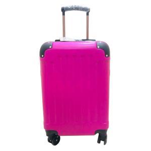 MDL-1902 Travelling Trolley Bag 20-Inch, Rose-HV
