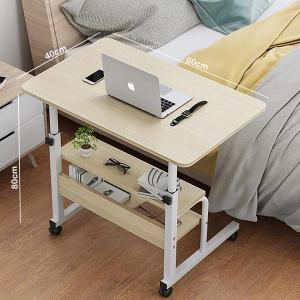 Small Laptop Table With 2 Shelfs White GM549-4-w-HV