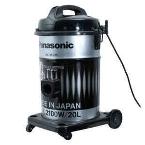 Panasonic MC-YL699 Vacuum Cleaner -HV