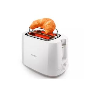 PHILIPS Daily Collection Award Winning 2 in 1 Toaster And Bun Warmer HD2581/01-HV