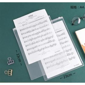 Frosted Transparent Zipper File Pocket A4 Frosted Vertical Section-HV