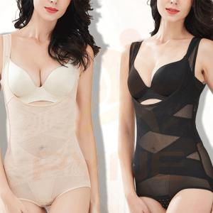 Smart Lady High Quality Ultimate Body Suit Shaper -HV