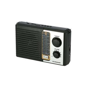 Olsenmark OMR1270 Portable 4 Band Radio-HV