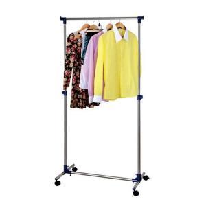 Royalford RF6299 Stainless Steel Garment Cloth Dryer Rack-HV
