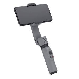 Fashion Samrtphone Gimbal Stabilizer Grey Color -HV