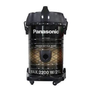 Panasonic MC-YL635 Vacuum Cleaner-HV