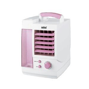Sanford Portable Air Cooler 60 Watts- SF8110PAC-HV