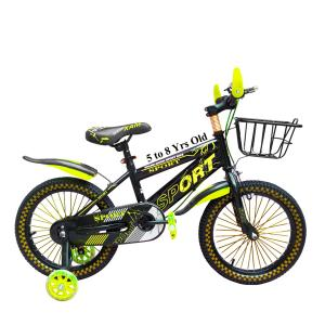 16 Inch Quick Sport Bicycle Yellow GM7-y-HV