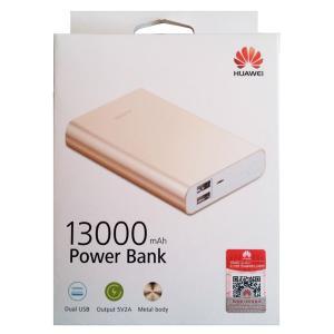 Huawei 13000mAh Power Bank -HV
